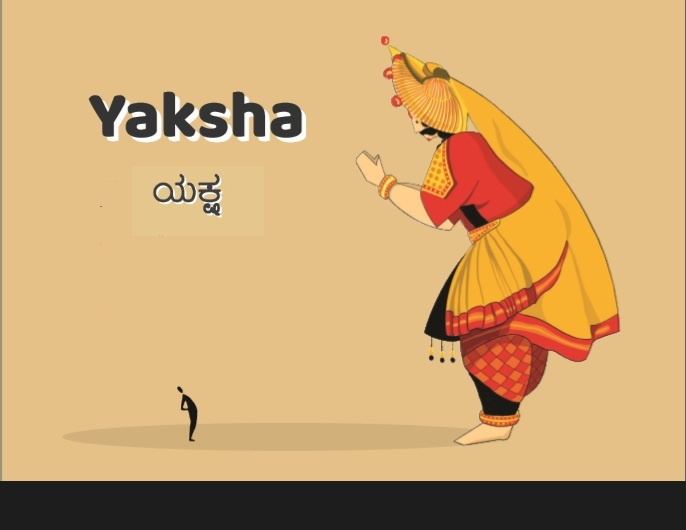 Yaksha Book (in Kannada) + Mask