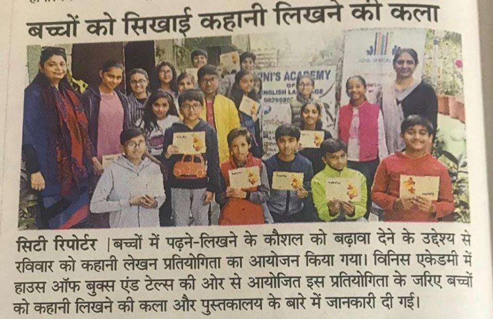 Dainik Bhaskar talks about Bookosmia's writing event for kids in Jaipur