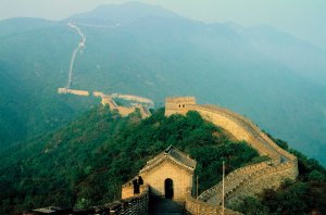 Places with Sara The great wall of china travel blog by kids Bookosmia