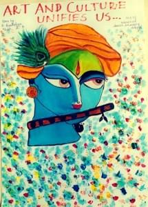 Krishna Janmashtami - Sketch of Lord Krishna
