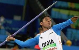 Paralympics - The inspiring story of Devendra Jhajharia